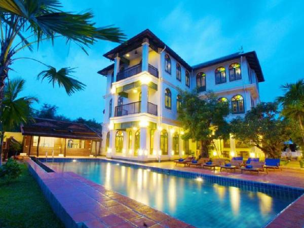 Athitan Boutique Hotel Chiang Mai