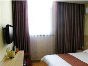 City 118 Hotel Zibo Xiaotianfu