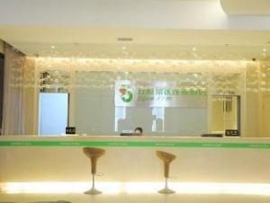 5 Yue Hotel Phoenix Branch
