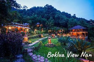 Boklua View Resort บ่อเกลือ วิว รีสอร์ท