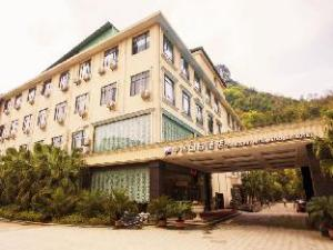 Guilin Zhongshui International Hotel