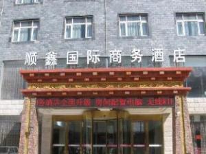 Shangri-la Shunxin Business Hotel