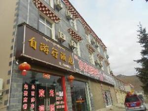 Shangri-la Ziyouxing Hotel