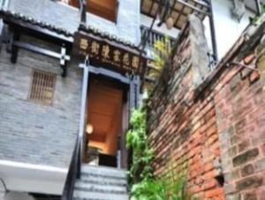Tentang Yangshuo Chen's Garden Hotel Xijie Branch (Yangshuo Chen's Garden Hotel Xijie Branch)