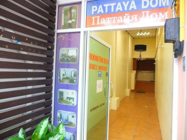 พัทยา ฮิลล์ รูม ฟอร์ เรนต์ – Pattaya Hill Room for Rent