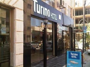 Turino Hotel