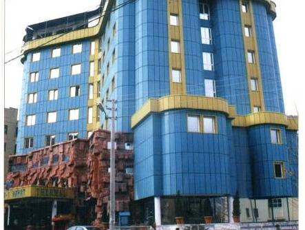 Ab   I Hayat Termal Hotel