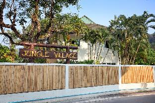 %name JUNGLE APARTMENT 2 BEDROOMS ภูเก็ต