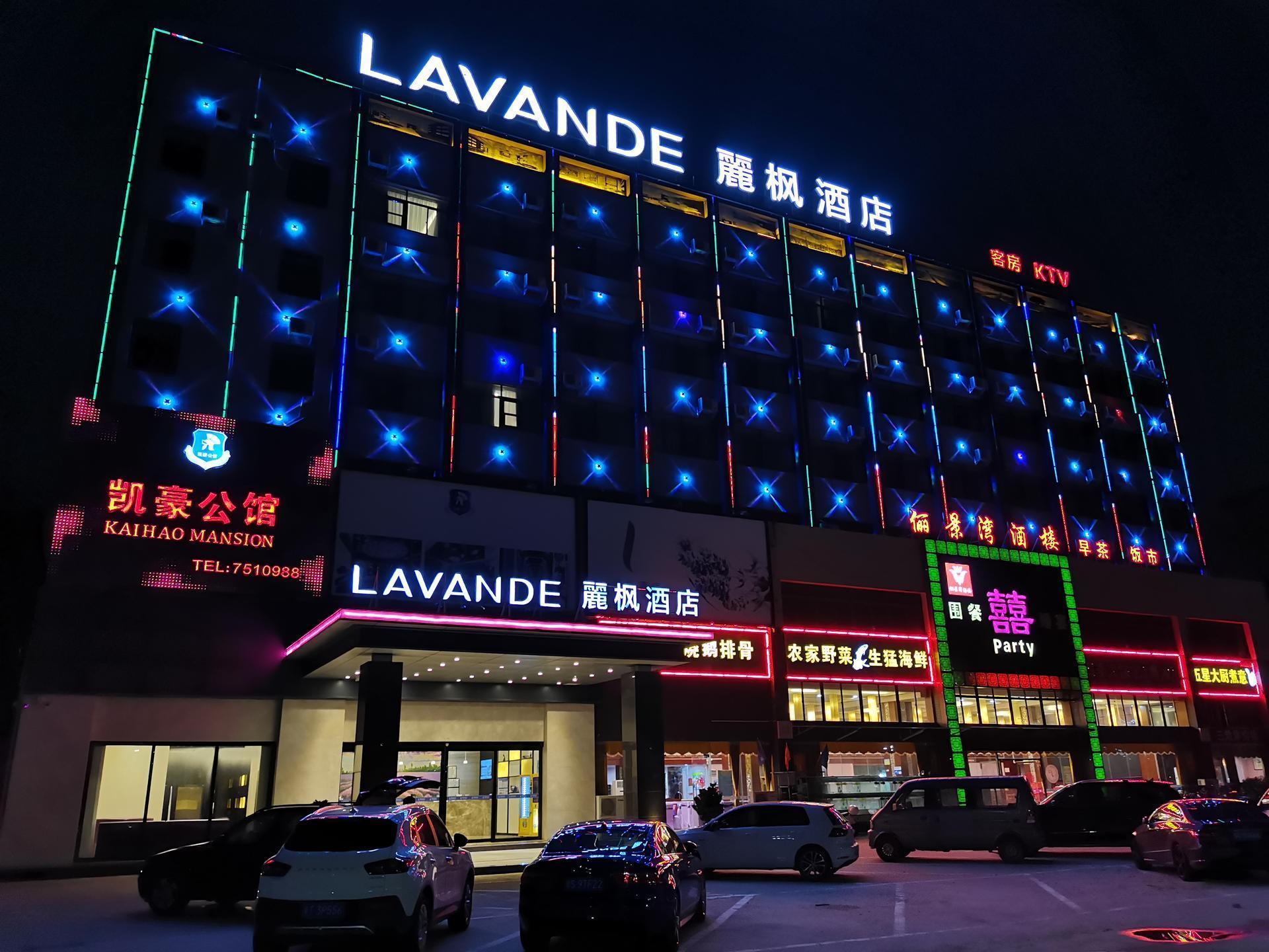 Lavande Hotel Zhuhai Aviation New Town Airport