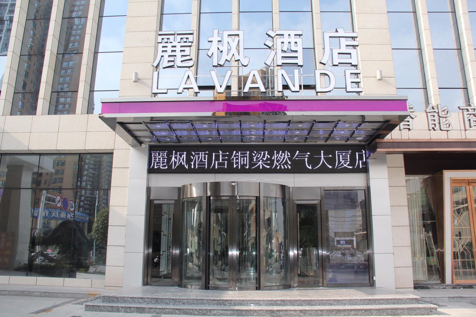 Lavande Hotel Chongqing Tongliang Gas Building