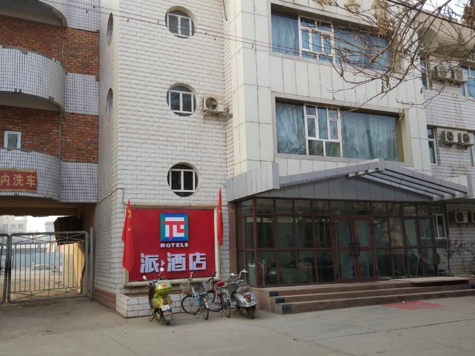 Pai Hotel Turpan Old Town Dongmen Museum