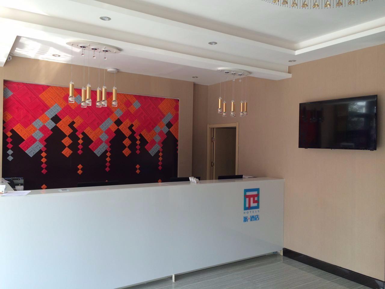 Pai Hotel Xinzheng Longhu University City