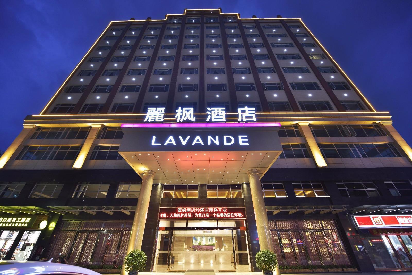 Lavande Hotel Zhongshan Shaxi