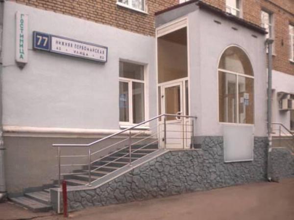 Pervomayskaya Hotel Moscow