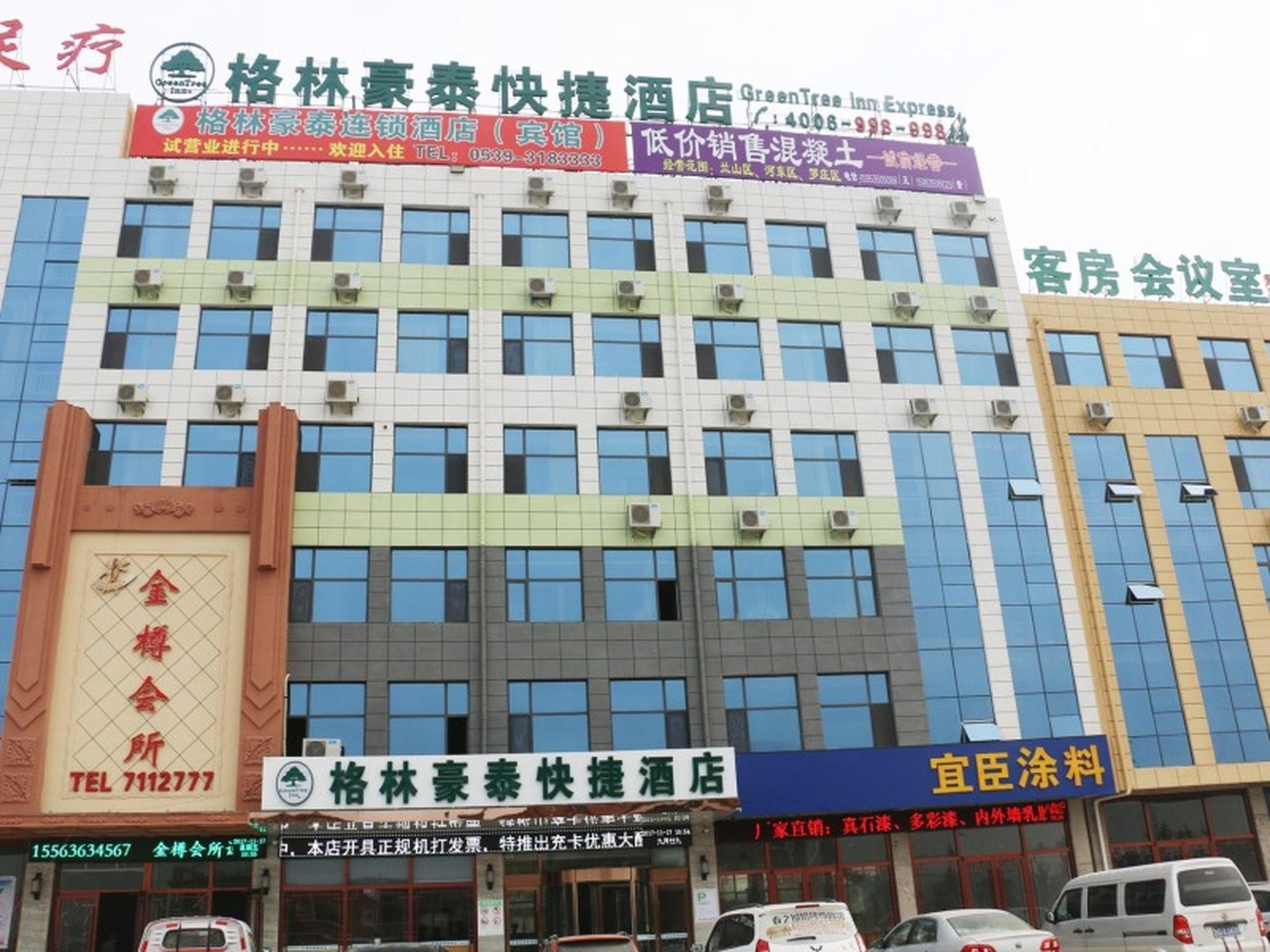GreenTree Inn Linyi Mengshan North Road Express Hotel