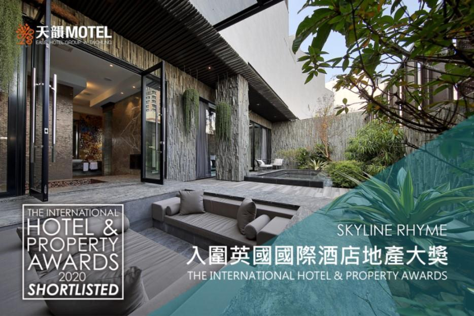 Ease Motel Taichung