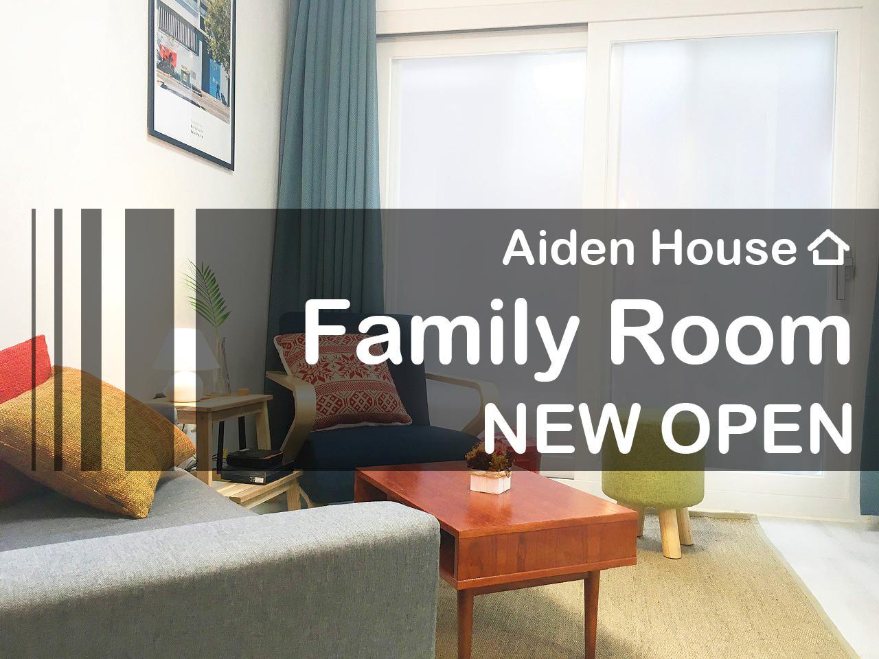 Family Room NEW OPEN
