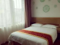 GreenTree Inn Beijing Xicheng District Qianmen Express Hotel