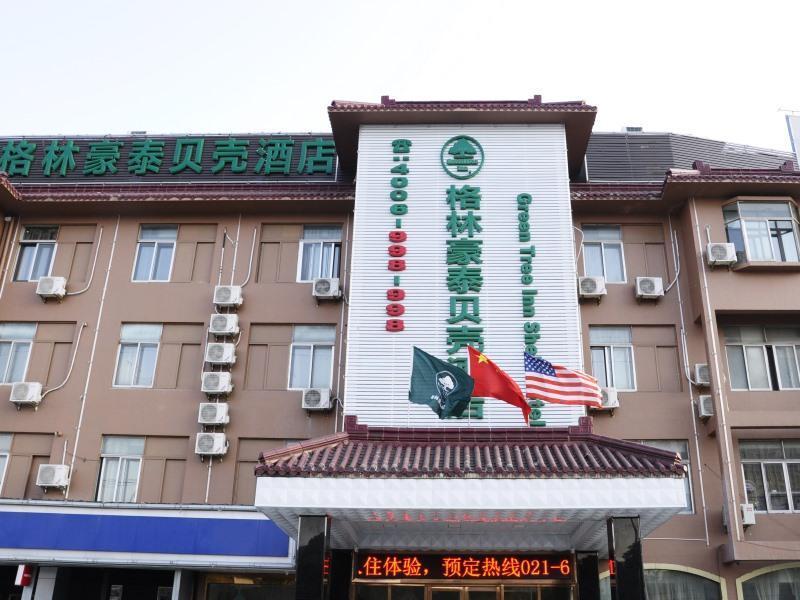 GreenTree Inn Shanghai Jiading District Nanxiang Metro Station Shell Hotel
