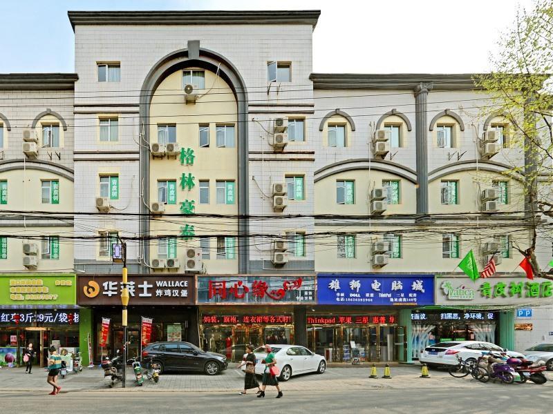 Vatica  Wuxi Jiangyin Nan Street Hotel