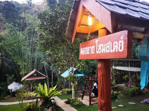 Doilia Homestay Chiang Mai