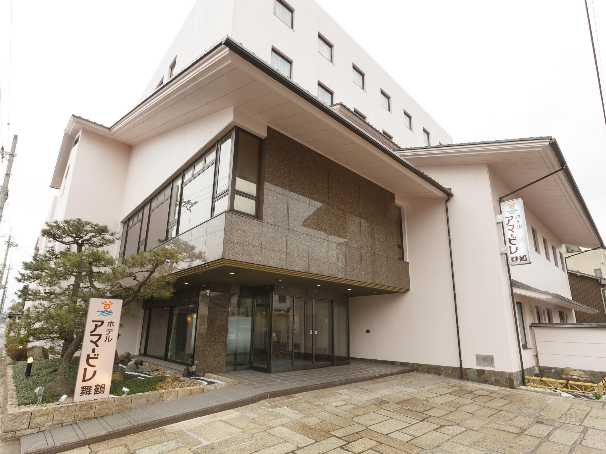 Hotel Amabile Maizuru