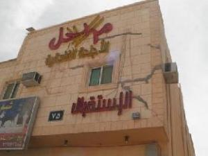 Marahal Al Nozha Apartment
