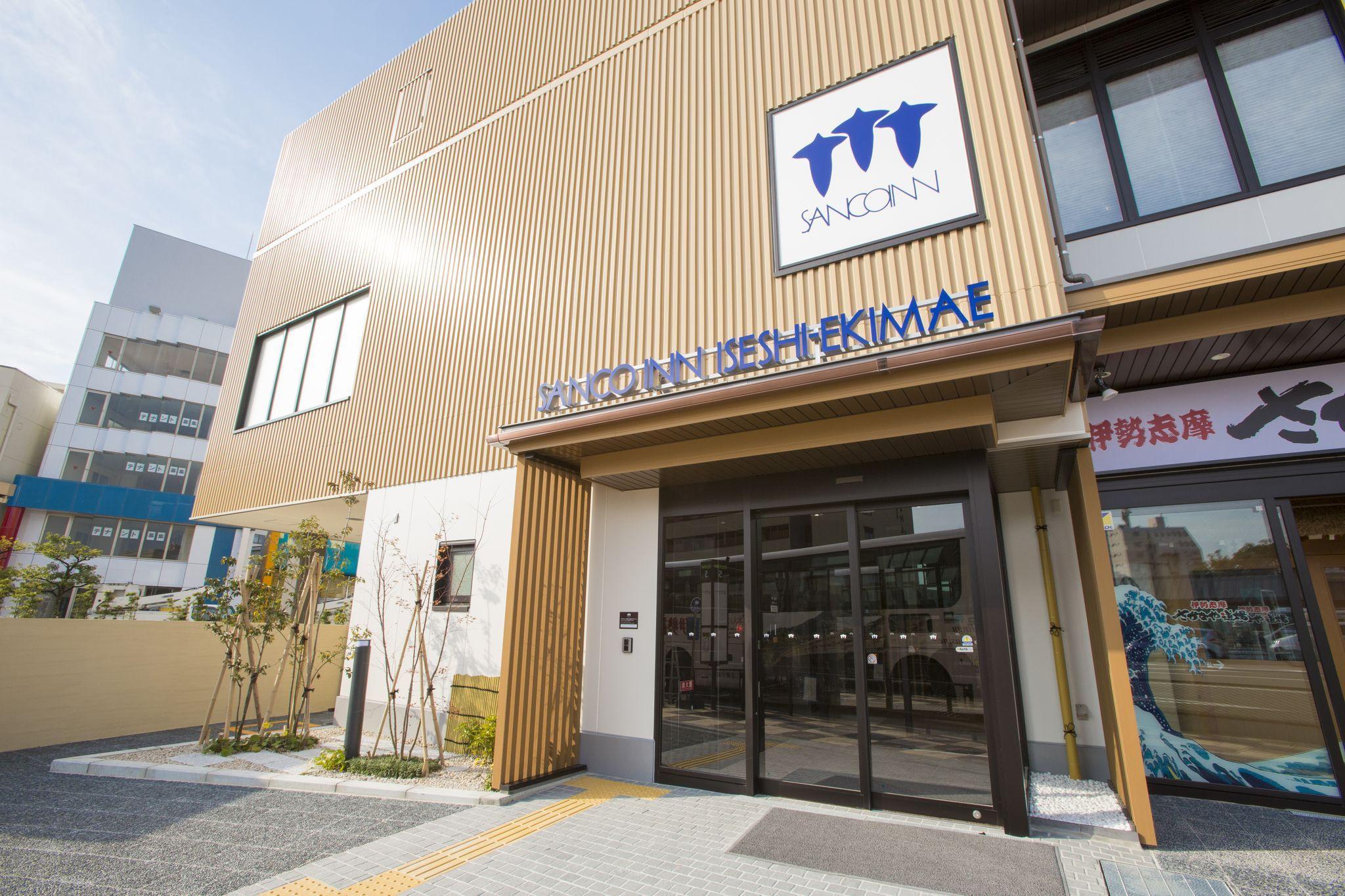 Sanco Inn Iseshi Ekimae