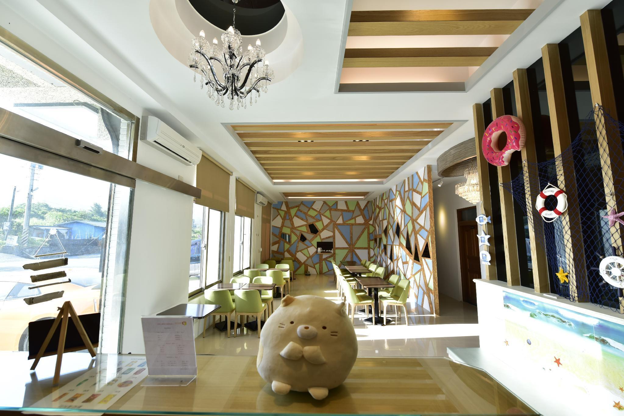 Hotel Cube Taitung