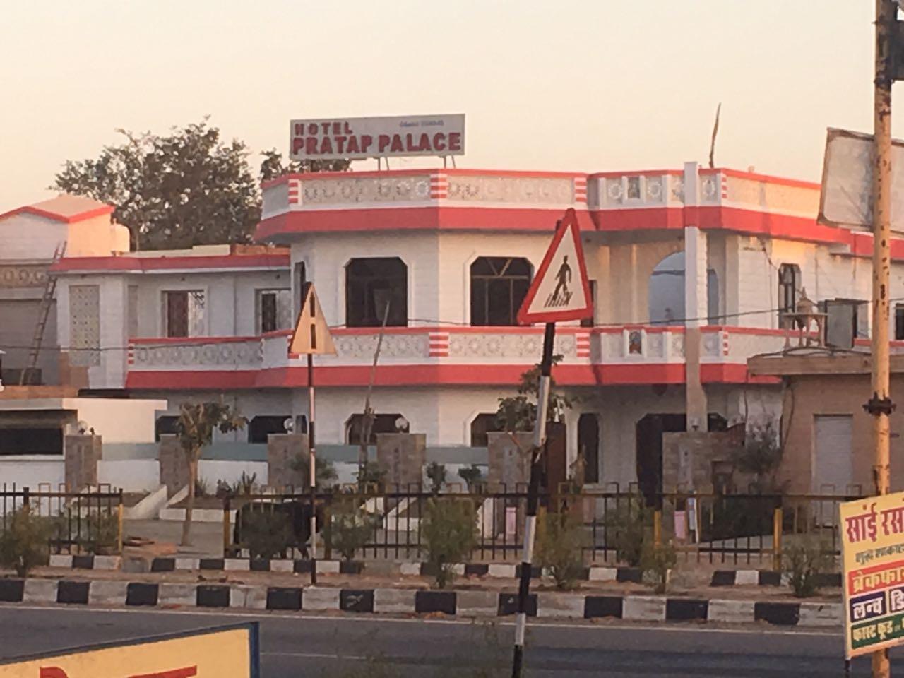 Hotel Pratap Palace Bharatpur
