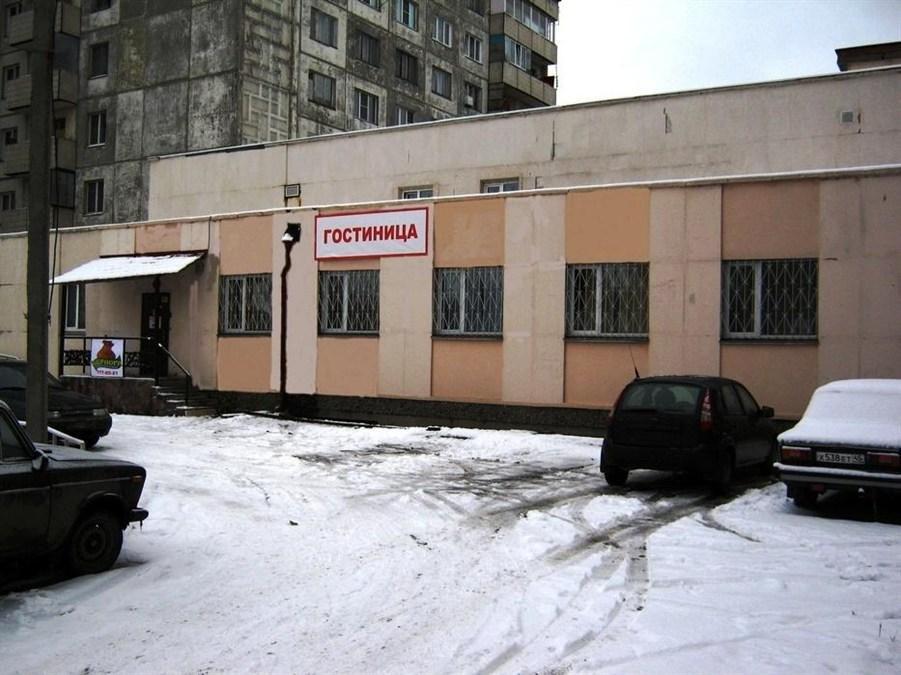 Mini Hotel Berloga