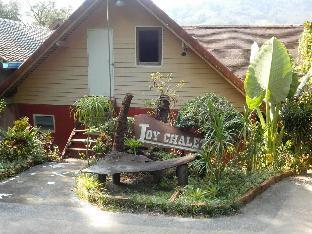 Loy Chalet Resort ลอย ชาเล่ รีสอร์ท