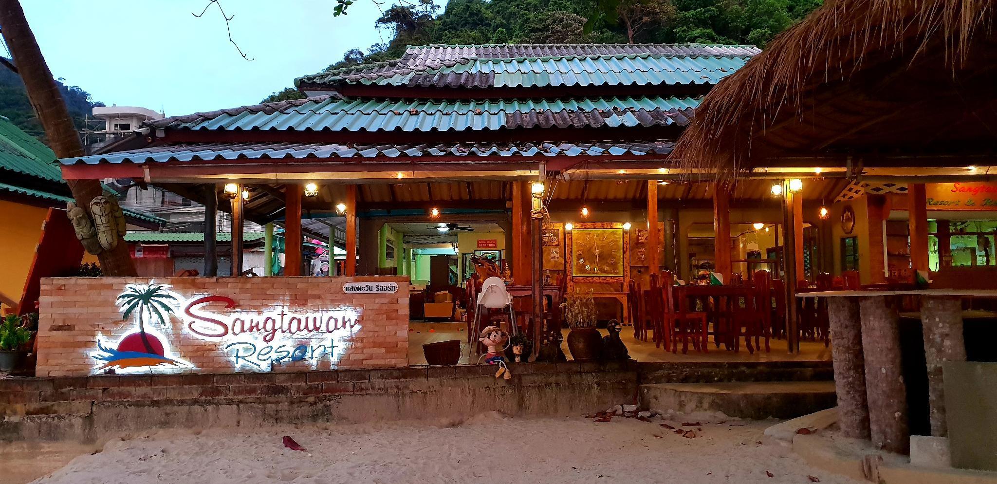 Sangtawan Resort