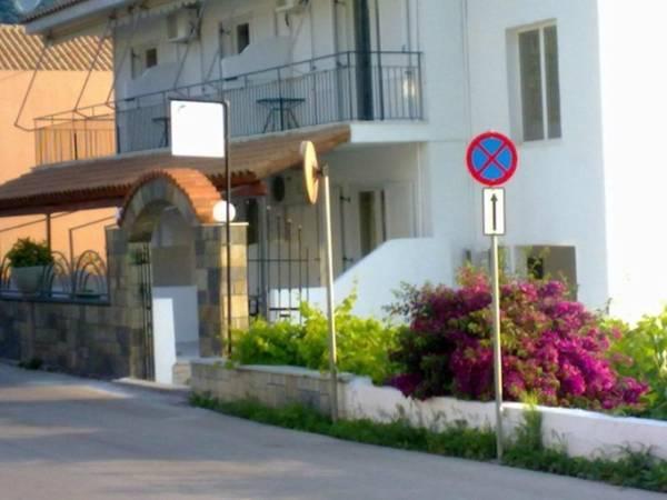 Ballas Apartments