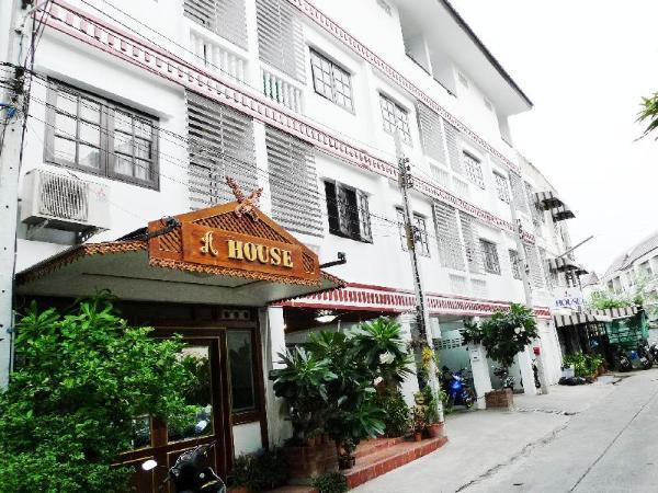 A House Bangkok