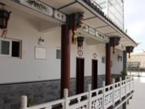 Dali Flowers Pavilion Hotel