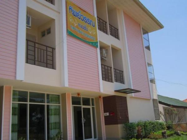 Tippawan Mansion Udon Thani
