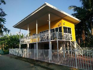 %name Yellow house เพชรบุรี