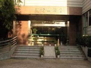 Yanhanshan Hotel