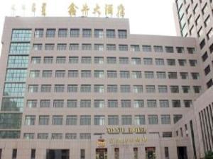 Erdos Xinniu Hotel