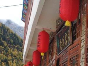 เมาท์ ซือกูหนิงเล้าปิงอินน์ (Mount Siguniang Lao Bing Inn)