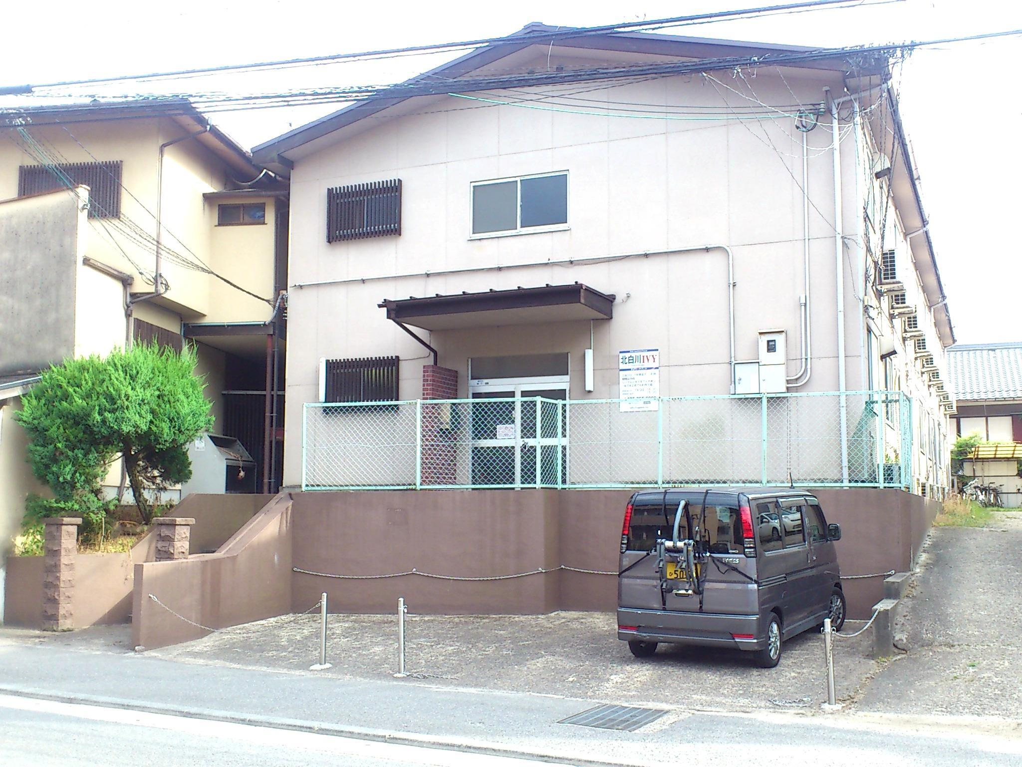 Daily Apartment House Kitashirakawa IVY