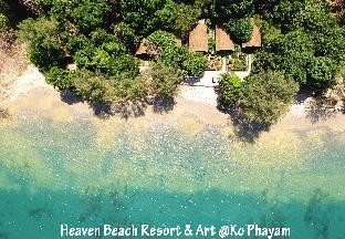 Heaven Beach Eco resort & Art Heaven Beach Eco resort & Art