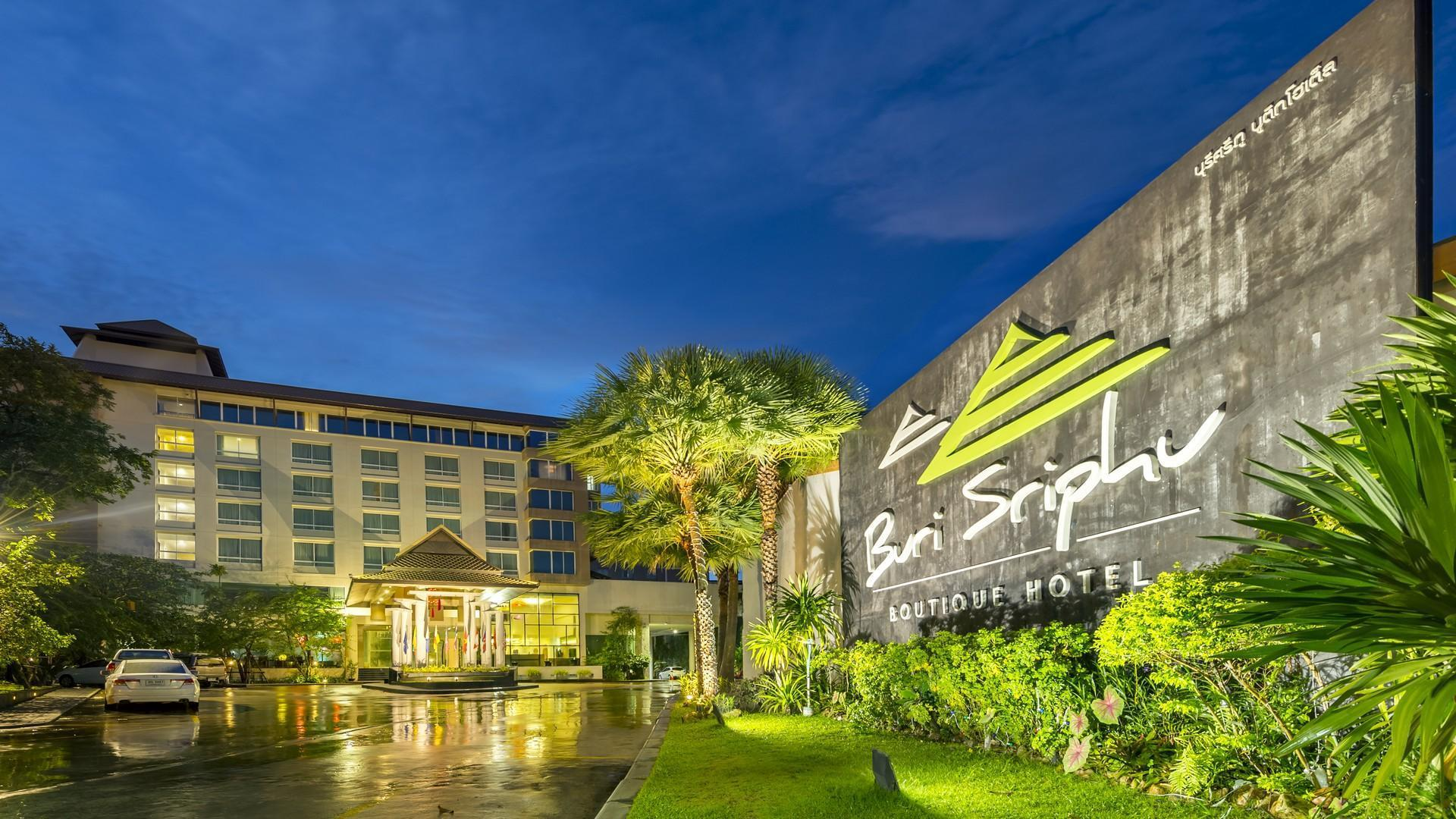 Buri Sriphu Hotel & Convention Centre บุรีศรีภู โฮเต็ล แอนด์ คอนเวนชั่น เซ็นเตอร์