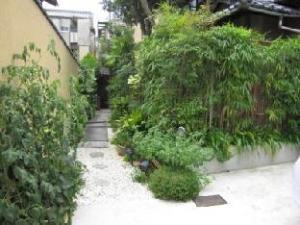 Kyoto Guesthouse Kyono en