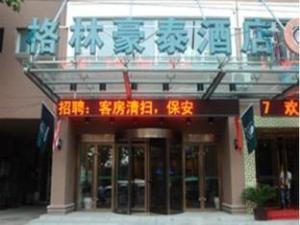 GreenTree Inn Huaian West Huaihai Road Business Hotel