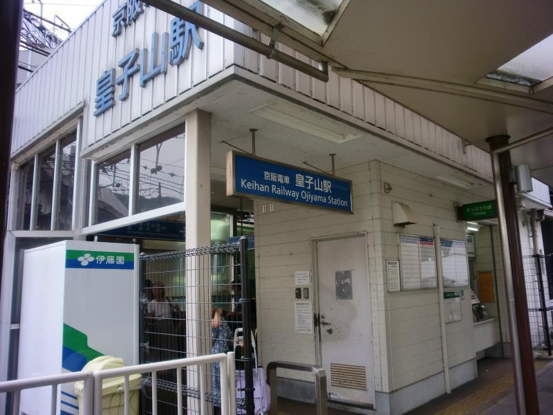 Business Hotel Nishiotsu