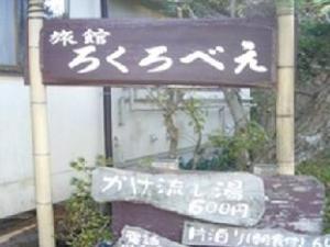 Ryokan Rokurobee