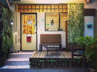 Siam Journey Guesthouse สยามเจอร์นีย์ เกสท์เฮาส์