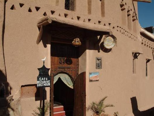 Maison D'hotes Dar El Haja
